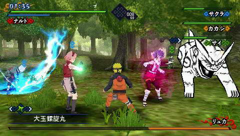 download game naruto di ppsspp